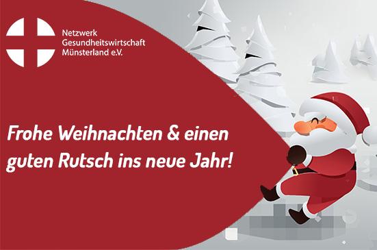 Das GeWi-Team wuenscht frohe Weihnachten!